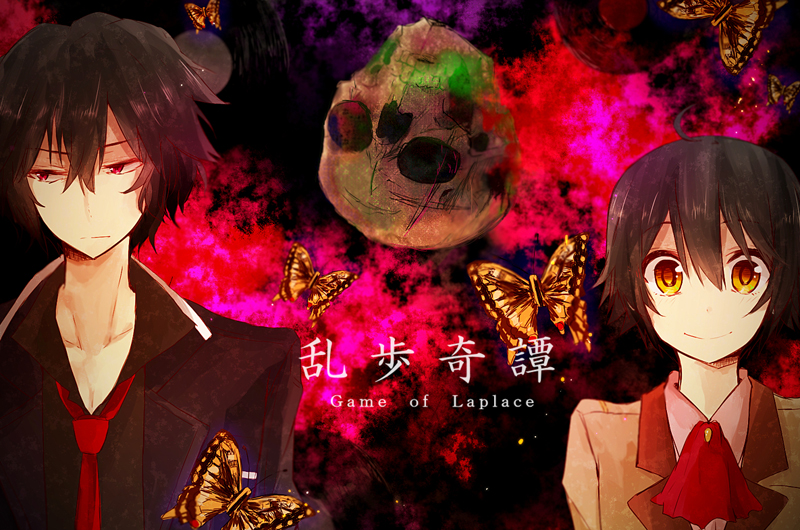 Ranpo.Kitan-.Game.of.Laplace.full.1901622
