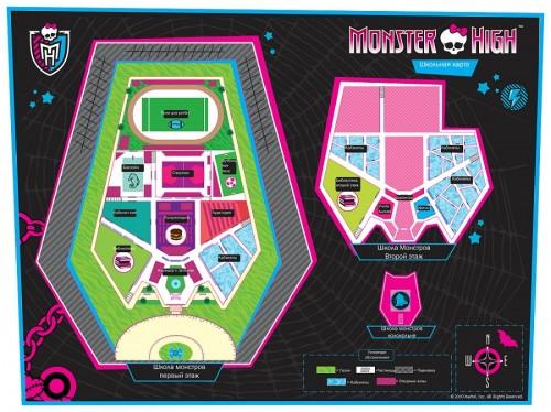 Картинка для Могла бы ли ты учиться в «Школа монстров»?