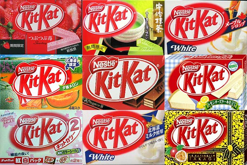 Картинка для Картинки шоколадки Киткат