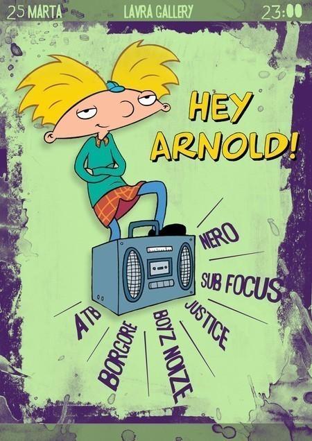 Картинка для Кто ты из мультисериала «Эй Арнольд»