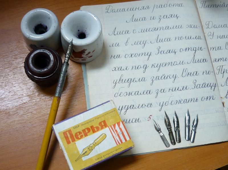 Картинка для Какая оценка будет у тебя за самостоятельную (или контрольную) по математике или по русскому?