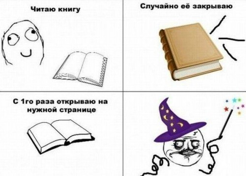 аватарки троллфейс: