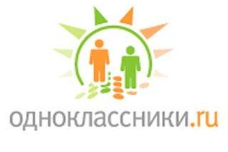 Одноклассники ру, одноклассники, odnoklassniki ru, odnoklassniki, социальная сеть...