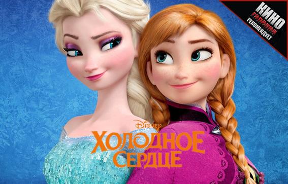 Картинка для Кто ты из Холодного Сердца: Ельза или Анна?