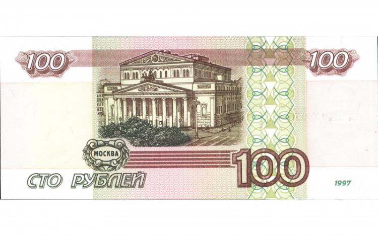 Картинка для Как ты потратишь последние сто рублей?