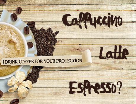 обложка кофе