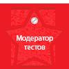 members_star_moder-1