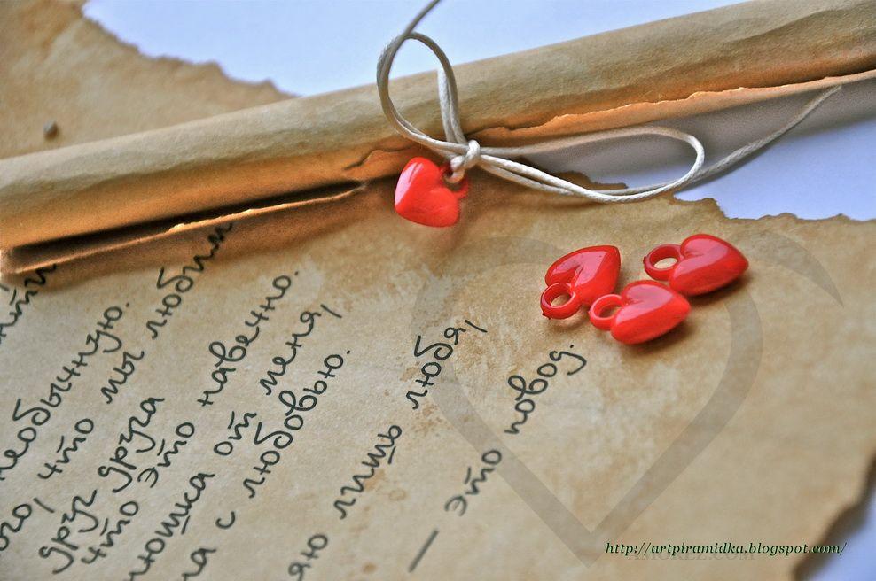 Счастье, открытки с подписью о любви