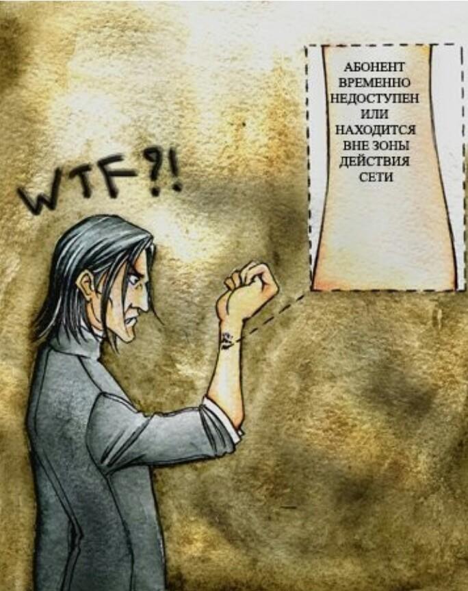 Картинка для Приколы из фиков и тестов про Гарри Поттера