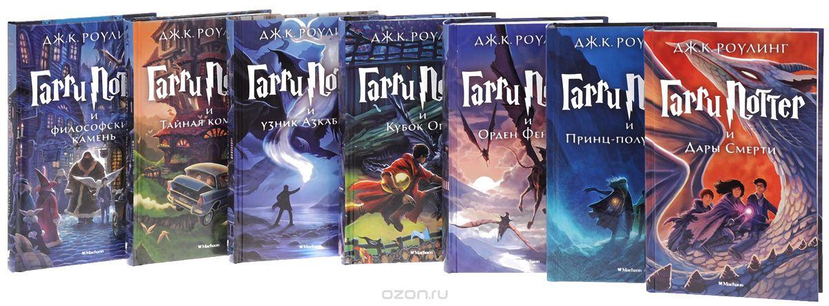 Картинка для Какая книга про Гарри Поттера подходит тебе?