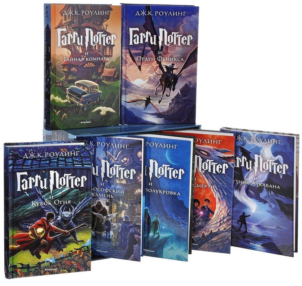 Картинка для Гарри Поттер. Перевод Марии Спивак.