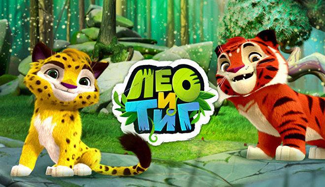 Картинка для Кто ты из мультфильма Лео и Тиг
