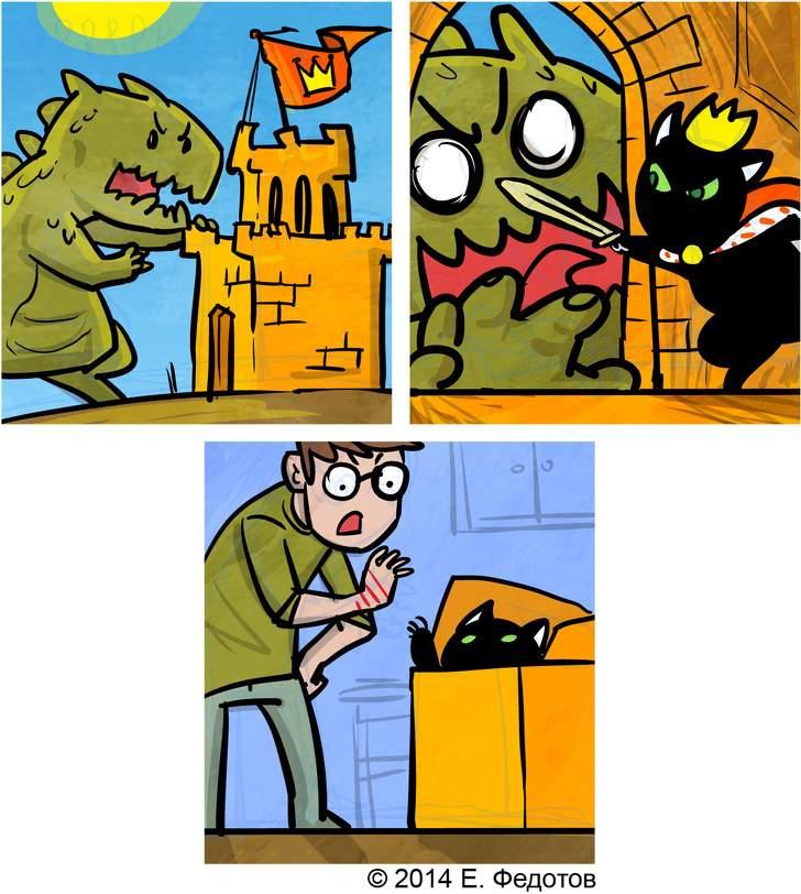 Картинка для комиксы про животных часть 3