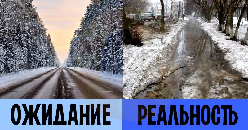 поэтому парусник погода зимой ожидание и реальность фото здесь кобелю