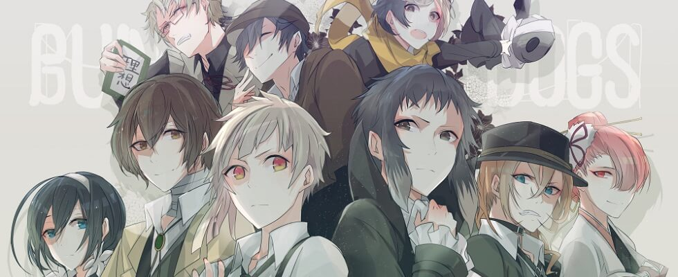 "Картинка для Your ""Bungo Stray Dogs"" zodiak tipe"