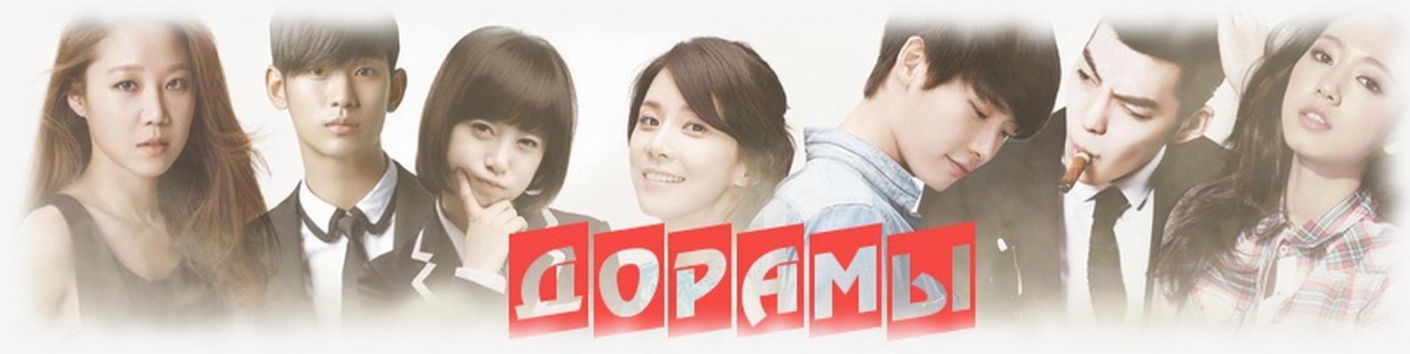 Картинки корейских сериалов с надписями, для влады