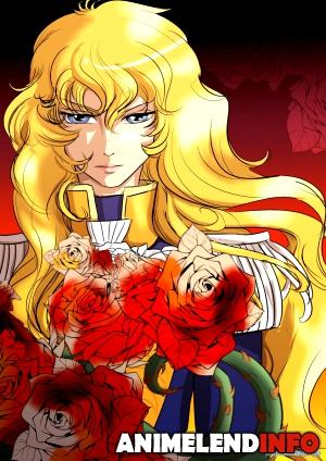 Картинка для Кто ты из «Розы Версаля?»