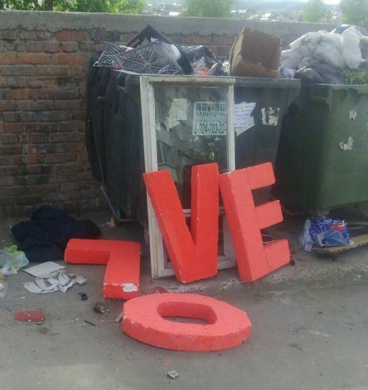 Картинка для Love story…