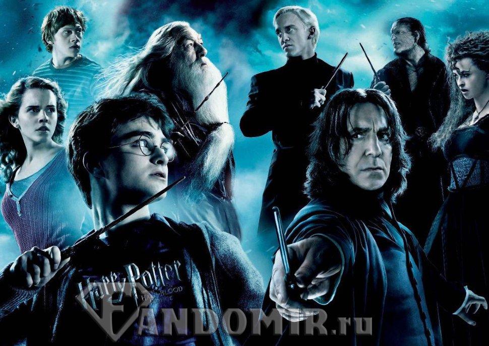 Картинка для Интересные ли факты о Гарри Поттере 2 часть?