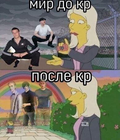Картинка для Клуб Романтики мемы