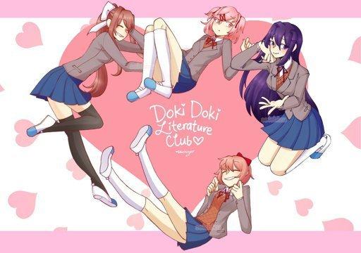 Картинка для Кто ты из Doki Doki Literature Club?
