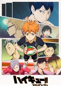 """Картинка для твой парень из аниме """"Волейбол""""…"""