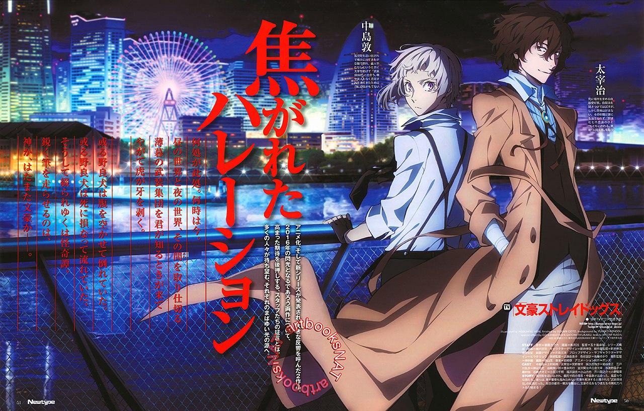 """Картинка для ❤️~🐶Описание персонажев аниме """"Великий из бродячих псов"""" 🐶~♥️N°1"""