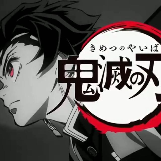 """Картинка для Насколько хорошо ты знаешь аниме """"Клинок, рассекающий демонов"""""""
