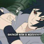 Рисунок профиля (Люблю Дейдару)