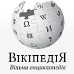 Рисунок профиля (Википедия)