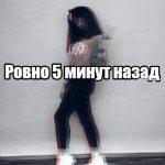 """Рисунок профиля ((^=◕ᴥ◕=^)Bingo_for_girls11ஐLiberti.•°*""""˜inn_ess:3)"""