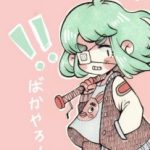 Рисунок профиля (OhHa)