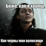 Рисунок профиля (^Fouks 夷狼~Loki^)