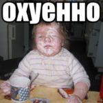 Рисунок профиля (obsosok)