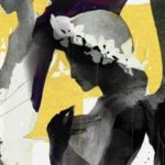 Рисунок профиля (Эос)