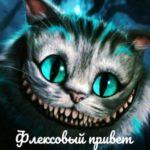 Рисунок профиля (gretochko)
