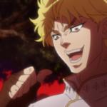Рисунок профиля (Dio)