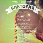 Рисунок профиля (Vika_sid)