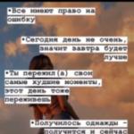Рисунок профиля (Лиза Дибирова)