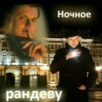 Картинка для Веганов Сергей, который чилит на каникулах!!