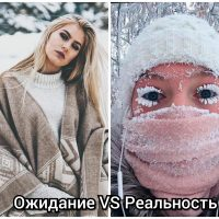 погода зимой ожидание и реальность фото том